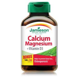 Калций Магнезий с Витамин D