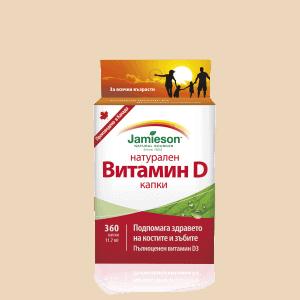 vitamin-d-kapki