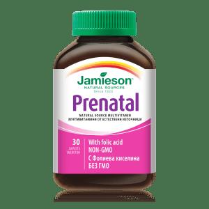 Витамини за бременни PRENATAL