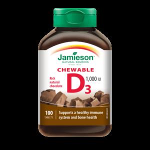 Витамин Д3 дъвчащи таблетки с вкус на шоколад