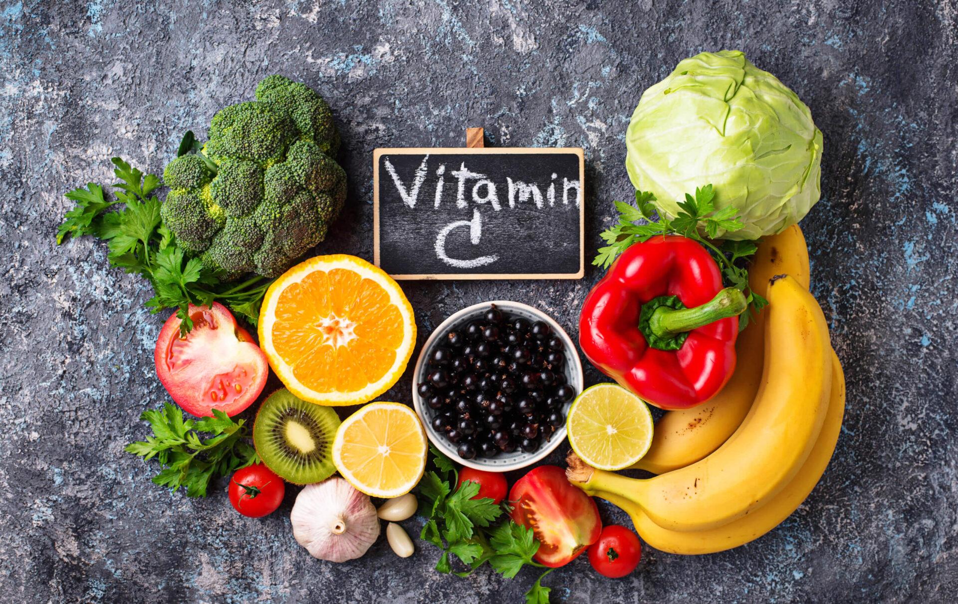 Храни с витамин Ц
