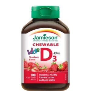 Витамин Д3 за деца - дъвчащи